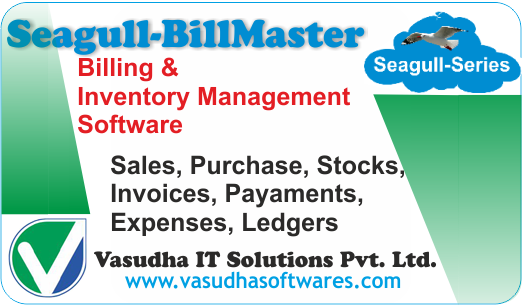 Billing and Inventory Management Software